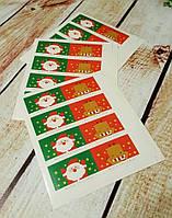 Наклейка декоративнач Санта Клаус и Рождественский олень