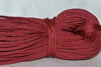 Шнуры вязанные  4 мм 90 м (0,280-0,290кг). бордо