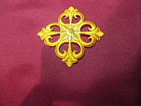 Аплікація клейова хрест вишитий жовтий 7,5 х 7,5 см.