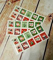 Наклейка декоративная новогодняя,почтовая марка