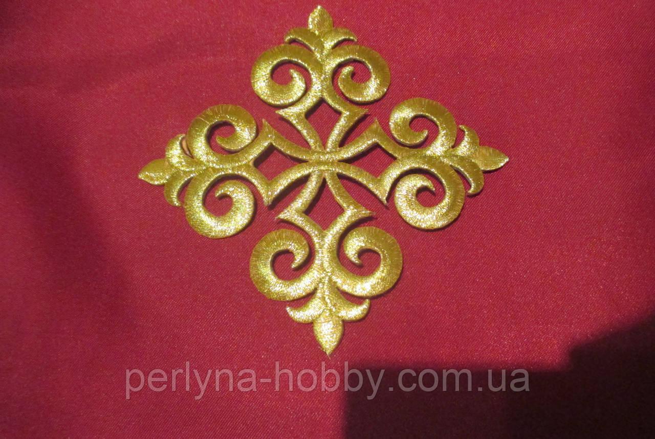 Хрест для церковного одягу середній (алікаця клейова) 12х12 см.золото