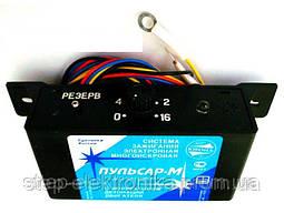 Электронное зажигание для классики ВАЗ 2101 - 07