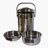 Термос для пищи DMD 1200 мл HZT-DMD /0-41
