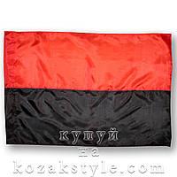 Прапор УПА атласний (138х85 см)