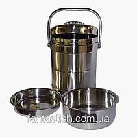 Термос для пищи DMD 2600 мл HZT-DMD /0-041