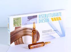 Восстанавливающий комплекс для волос. Ristrutturante. DIKSON 1 ампула