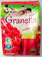 Гранулированный чай с ароматом малины Granella 400 гр. (Польша)