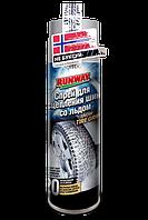 Спрей для сцепления шин со льдом 400мл RW6150