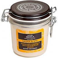Маска Natura Siberica Sauna & Spa Для защиты и восстановления волос RBA /06-57 N