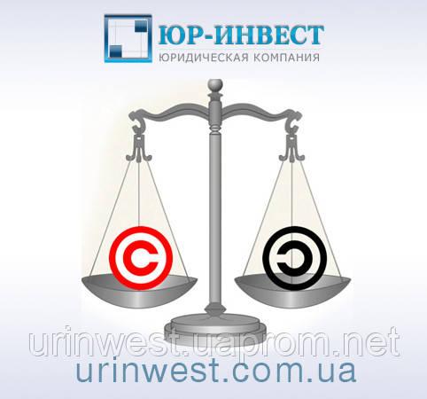 Авторские права в Украине. Есть ли они?