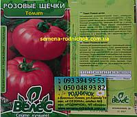 Детерминантный раннеспелый томат с розовыми округлыми плодами универсального назначения сорт Розовые щечки