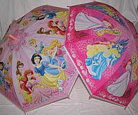 Зонт трость Принцессы для девочек, поливинил, на возраст 4-10 лет