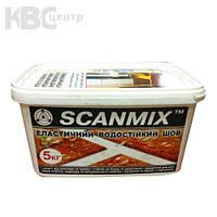 SCANMIX SL Заполнитель швов для керамической плитки 5кг