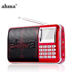 FM радиоприемник Ahma 888 c MP3