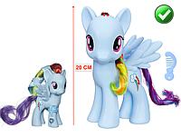 Большая игрушка Радуга Дэш, Мой маленький Пони - Rainbow Dash, My Little Pony, 20 CM, Hasbro