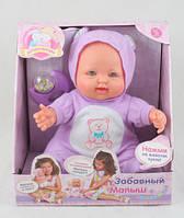 Интерактивная кукла-пупс Дочки-Матери с погремушкой