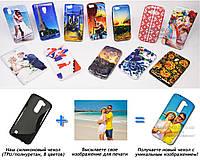 Печать на чехле для LG K7 X210 Dual Sim (Cиликон/TPU)