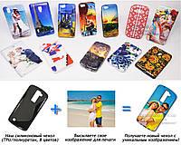 Печать на чехле для LG K8 K350E LTE Dual Sim (Cиликон/TPU)