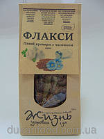 Льняные хлебцы - ФЛАКСЫ с ЧЕСНОКОМ