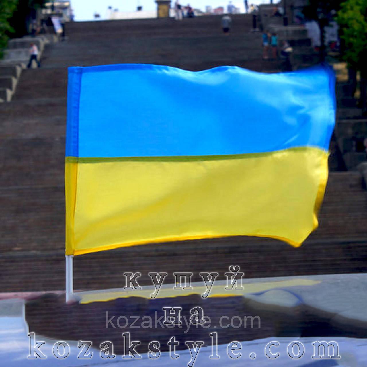 Автомобільний прапор України з флагштоком (37х25см)