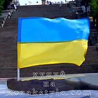 Автомобільний прапор України з флагштоком (40х25см)