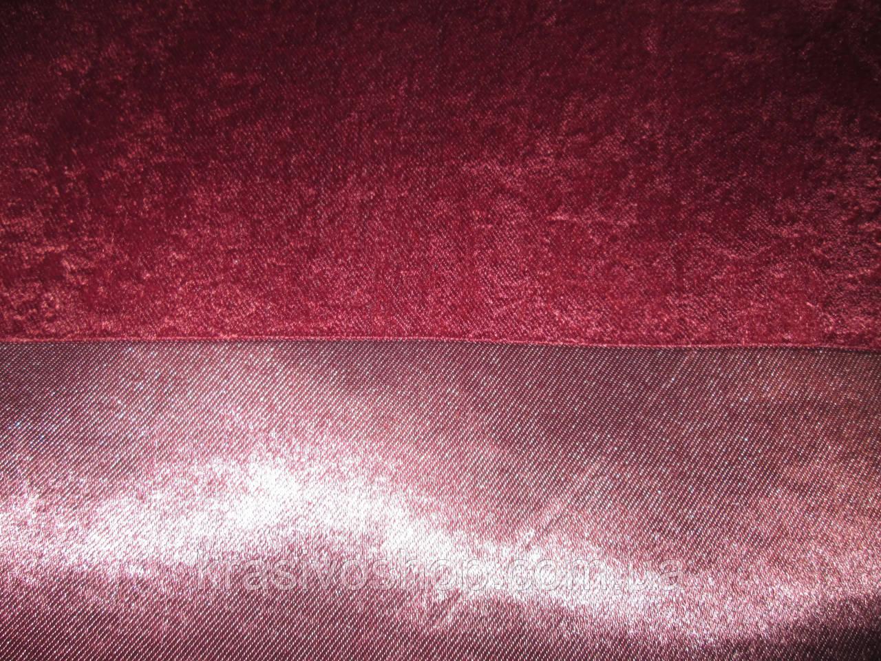 Ткань  блекаут полоса бордо№15  высота 2.8м