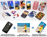 Печать на чехле для LG K500 X View (Cиликон/TPU)