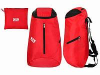 Рюкзак спортивный красный Dasfour