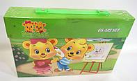 Набор для рисования в чемоданчике 68 предметов /BE-68/ Медвежонок