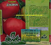 Семена низкорослого среднеспелого томата с высокой урожайностью устойчивого к заболеваниям сорт Джина