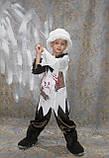 Костюм эскимос, эскимоса прокат киев, фото 4