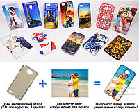 Печать на чехле для LG Max X155 (Cиликон/TPU)