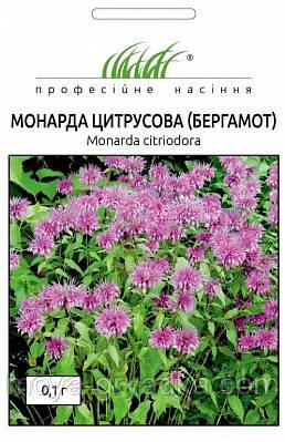 Монарда цитрусова (бергамот) 0,1г  Профі