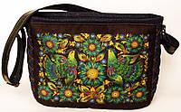 Женская стеганная сумочка Две птицы зеленая