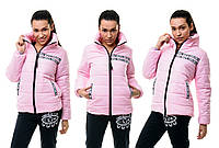 Куртка женская зимняя Keeps М/22040 gg