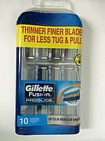 Кассеты для бритья Gillette Fusion Proglide 10 шт. ( Картриджи, лезвия Жиллет фьюжин проглейд оригинал )