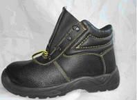 Ботинки утепленные полушерстью с металлическим носком