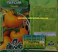Среднеранний урожайный томат желто-оранжевого цвета для потребления и консервирования сорт Персик