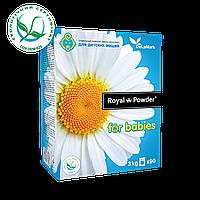 Детский Бесфосфатный Концентрированный стиральный порошок Royal Powder Baby, 3 кг