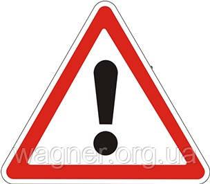Филиал Wagner в Киеве временно не работает!