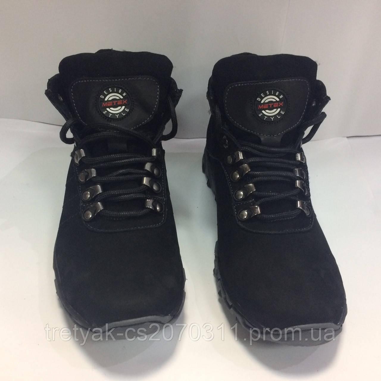 Мужские зимние ботинки из натурального замша чёрного цвета