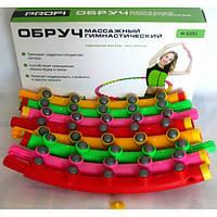 Обруч массажный для похудения, хула-хуп MS 0251, 40 массажных шариков
