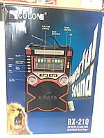 Радиоприемник Golon RX-21Q x-bass boom box usb/sd player