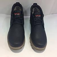 Мужские зимние ботинки не высокие