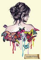 Папертоль Девушка в бабочках РТ150007