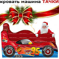 Кровать машина ТАЧКИ ШОК ДРАЙВ - только для Вас на кровать-машина.com.ua, нарисована с любовью!