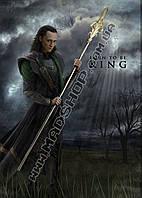 Картина 40х60см Локи Loki король