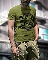 """Мужская футболка """"Нацгвардия Украины"""""""