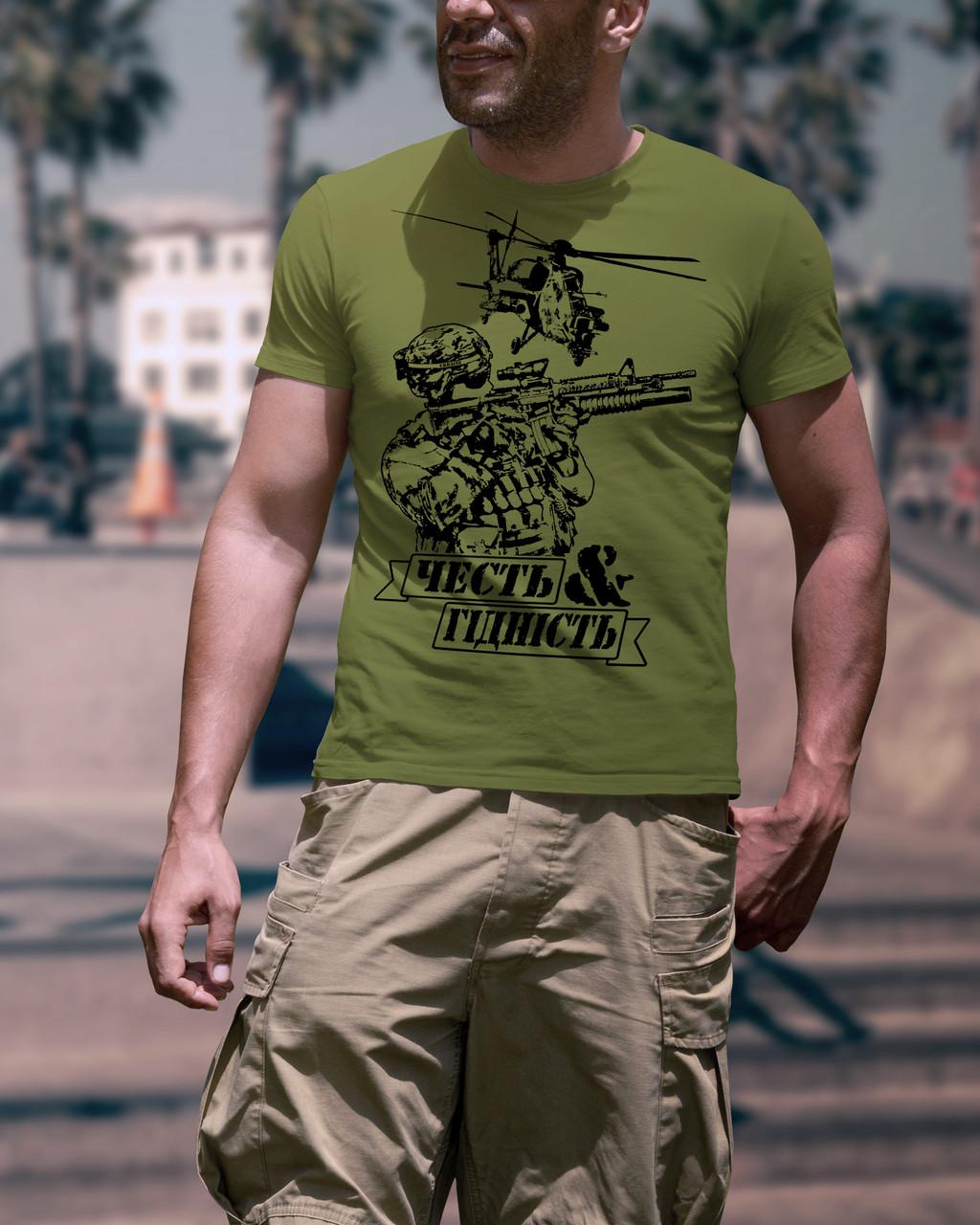 """Мужская футболка """"Честь & гідність"""""""