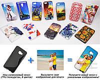 Печать на чехле для Samsung C5000 Galaxy C5 (Cиликон/TPU)